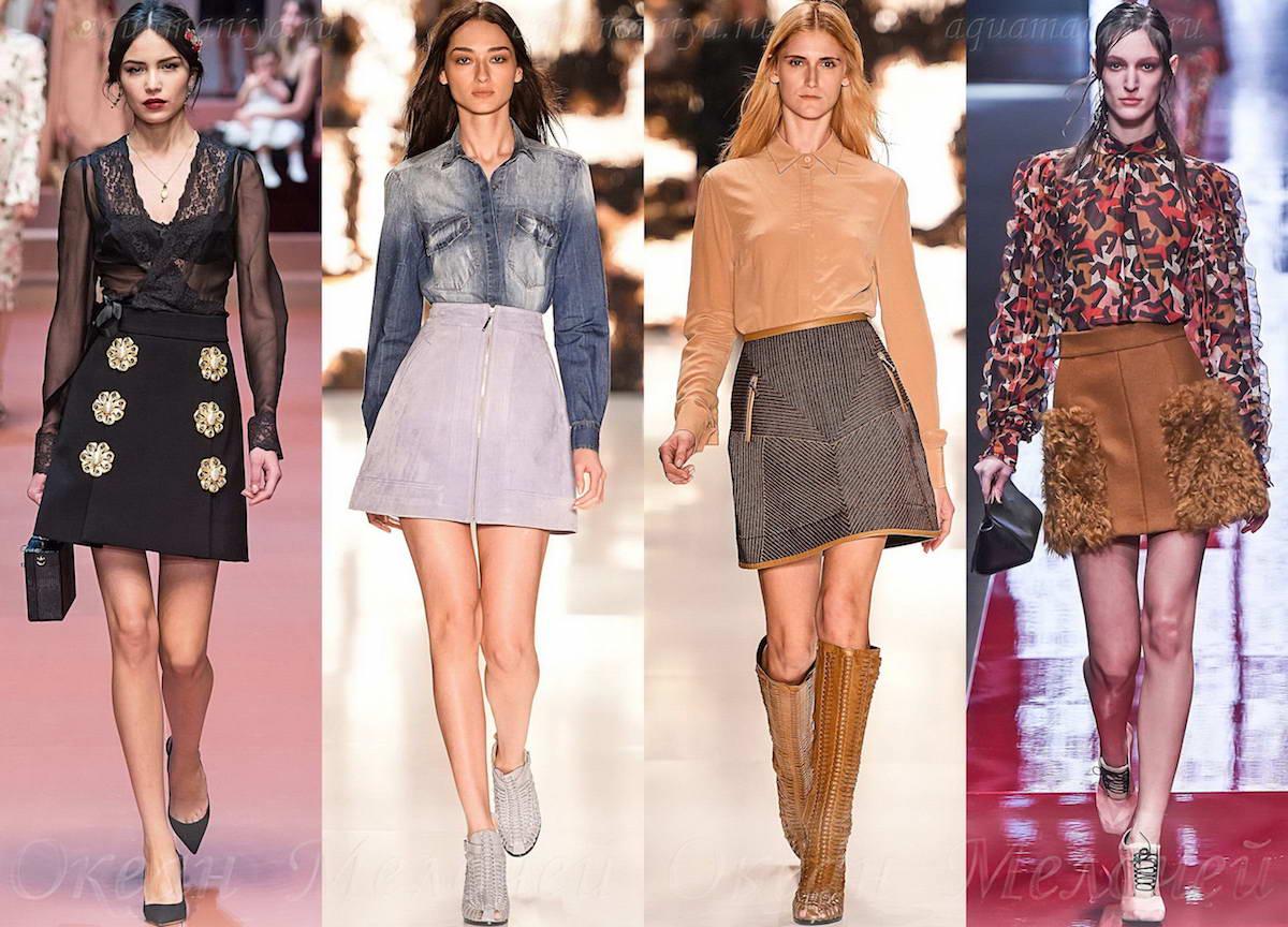 Модные мини юбки 2017