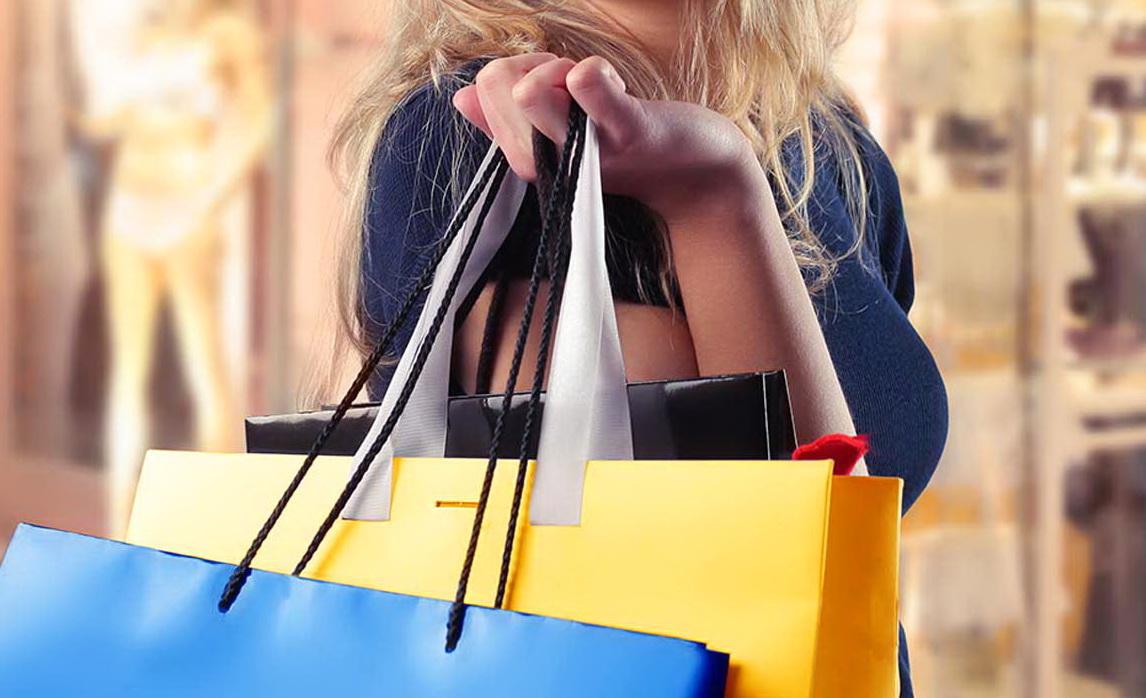 Удачный шоппинг
